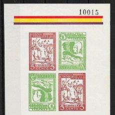 Sellos: VINEBRE (TARRAGONA). EDIFIL HOJA BLOQUE NUM. 41A*. Lote 147365958