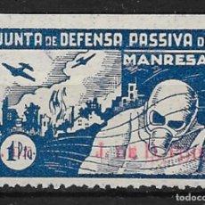Sellos: MANRESA (BARCELONA). EDIFIL NUM. 16*. Lote 277694028