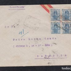 Sellos: 1936.- GRANADA A ZARAGOZA. EDIFIL 801 BLOQUE DE CUATRO. Lote 147445374