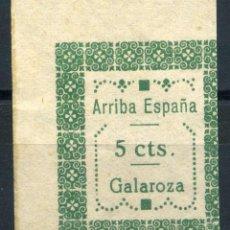 Sellos: ESPAÑA. GUERRA CIVIL. GALAROZA (HUELVA). EDIFIL Nº88S. TIPO III. Lote 147456962