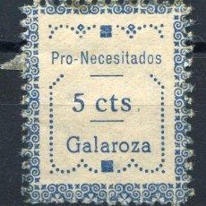 Sellos: ESPAÑA. GUERRA CIVIL. GALAROZA (HUELVA). EDIFIL Nº96. TIPO III. Lote 147457622