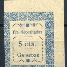 Sellos: ESPAÑA. GUERRA CIVIL. GALAROZA (HUELVA). EDIFIL Nº94S. TIPO I. Lote 147457890
