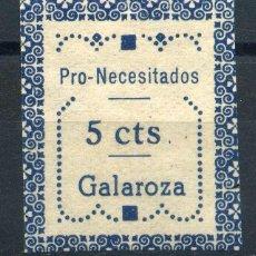 Sellos: ESPAÑA. GUERRA CIVIL. GALAROZA (HUELVA). EDIFIL Nº96S. TIPO III. Lote 147457994