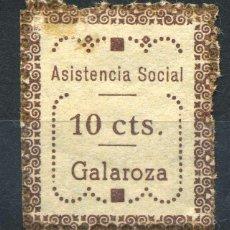 Sellos: ESPAÑA. GUERRA CIVIL. GALAROZA (HUELVA). EDIFIL Nº102. TIPO I. Lote 147458350