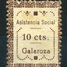 Sellos: ESPAÑA. GUERRA CIVIL. GALAROZA (HUELVA). EDIFIL Nº103. TIPO II. Lote 147458558