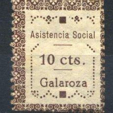 Sellos: ESPAÑA. GUERRA CIVIL. GALAROZA (HUELVA). EDIFIL Nº105. TIPO IV. Lote 147458706