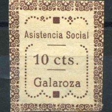 Sellos: ESPAÑA. GUERRA CIVIL. GALAROZA (HUELVA). EDIFIL Nº102S. TIPO I. Lote 147458894
