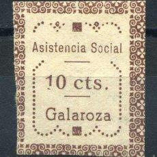 Sellos: ESPAÑA. GUERRA CIVIL. GALAROZA (HUELVA). EDIFIL Nº103S. TIPO II. Lote 147458994