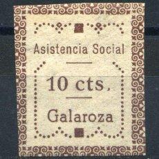 Sellos: ESPAÑA. GUERRA CIVIL. GALAROZA (HUELVA). EDIFIL Nº104S. TIPO III. Lote 147459106
