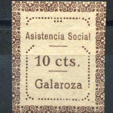 Sellos: ESPAÑA. GUERRA CIVIL. GALAROZA (HUELVA). EDIFIL Nº108S. TIPO VII. Lote 147459542