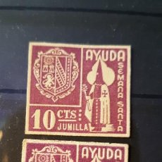 Sellos: 2 VIÑETAS AYUDA JUMILLA SEMANA SANTA 10 CTS. Lote 147472304