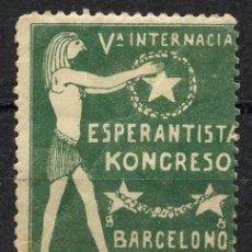 Sellos: VIÑETA, ESPERANTO, Vª INTERNACIA ESPERANTISTA KONGRESO BARCELONO, BARCELONA. Lote 147671906