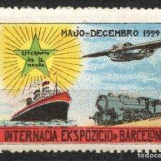 Sellos: VIÑETA, ESPERANTO, INTERNACIA EXSPOZICIO DE BARCELONO, 1929, BARCELONA. Lote 147672350