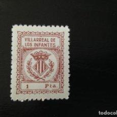 Sellos: VILLARREAL DE LOS INFANTES 1 PESETA. Lote 147701494