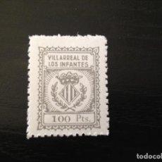 Sellos: VILLARREAL DE LOS INFANTES 100 PESETAS. Lote 147701562