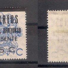 Sellos: ESPAÑA CANARIAS GENERAL SANJURJO 25 CTS.. * MH - 4/6. Lote 147751606
