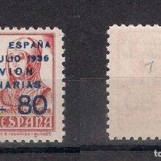 Sellos: ESPAÑA CANARIAS 1937 EDIFIL 15 * MH - 4/6. Lote 147751946