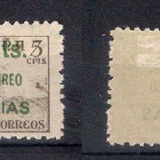 Sellos: ESPAÑA CANARIAS 1937 EDIFIL 34 * - 4/5. Lote 147753066
