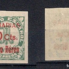 Sellos: ESPAÑA CANARIAS 1937 EDIFIL 37 ** - 4/5. Lote 147753462