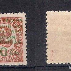 Sellos: ESPAÑA CANARIAS 1937 EDIFIL 9 ** - 4/5. Lote 147753862