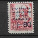 Sellos: ESPAÑA CANARIAS 1937 EDIFIL 15. ** MNH - 4/5. Lote 147754486