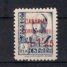 Sellos: ESPAÑA CANARIAS 1937 EDIFIL 30 * - 4/5. Lote 147754554