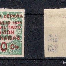 Sellos: ESPAÑA CANARIAS 1937 EDIFIL 8 * - 4/5. Lote 147754618
