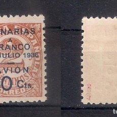 Sellos: ESPAÑA CANARIAS 1937 EDIFIL 12 ** MNH - 4/5. Lote 147754734
