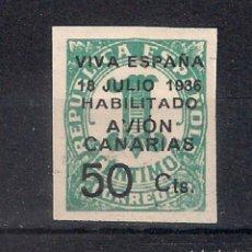 Sellos: ESPAÑA CANARIAS 1937 EDIFIL 4 * - 4/5. Lote 147754850