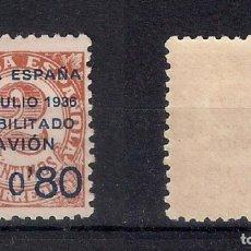Sellos: ESPAÑA CANARIAS 1936 EDIFIL 2 ** MNH - 4/5. Lote 147755014