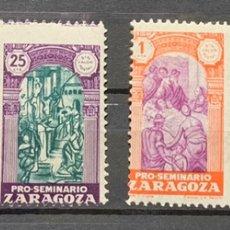 Sellos: VIÑETAS BENÉFICAS PRO SEMINARIO ZARAGOZA NUEVOS. Lote 147761012