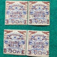 Sellos: CANARIAS. ANIVERSARIO DEL ALZAMIENTO NACIONAL. Lote 147764353