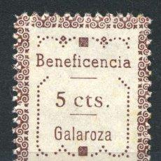 Sellos: ESPAÑA. GUERRA CIVIL. GALAROZA (HUELVA). EDIFIL Nº8. TIPO III. Lote 147834740