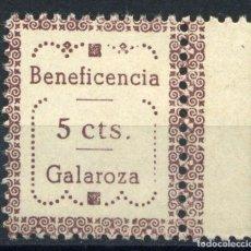 Sellos: ESPAÑA. GUERRA CIVIL. GALAROZA (HUELVA). EDIFIL Nº14. TIPO I. Lote 147835236