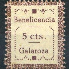 Sellos: ESPAÑA. GUERRA CIVIL. GALAROZA (HUELVA). EDIFIL Nº16. TIPO III. Lote 147835680
