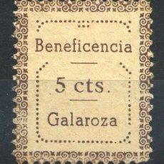Sellos: ESPAÑA. GUERRA CIVIL. GALAROZA (HUELVA). EDIFIL Nº20. TIPO VII. Lote 147836013