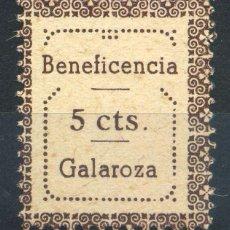 Sellos: ESPAÑA. GUERRA CIVIL. GALAROZA (HUELVA). EDIFIL Nº20. TIPO VII. CASTAÑO OSCURO. Lote 147836806