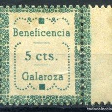 Sellos: ESPAÑA. GUERRA CIVIL. GALAROZA (HUELVA). EDIFIL Nº30. TIPO I. Lote 147837205