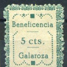 Sellos: ESPAÑA. GUERRA CIVIL. GALAROZA (HUELVA). EDIFIL Nº31. TIPO II. Lote 147837580