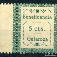Sellos: ESPAÑA. GUERRA CIVIL. GALAROZA (HUELVA). EDIFIL Nº34. TIPO V. Lote 147838230