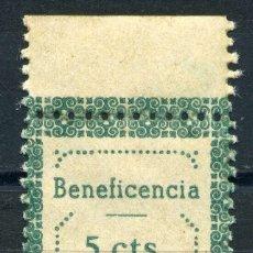 Sellos: ESPAÑA. GUERRA CIVIL. GALAROZA (HUELVA). EDIFIL Nº35. TIPO VI. Lote 147838533