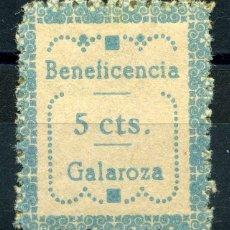 Sellos: ESPAÑA. GUERRA CIVIL. GALAROZA (HUELVA). EDIFIL Nº38. TIPO I. AZUL CELESTE. Lote 147838866