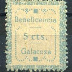 Sellos: ESPAÑA. GUERRA CIVIL. GALAROZA (HUELVA). EDIFIL Nº39. TIPO II. AZUL CELESTE. Lote 147839242