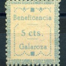 Sellos: ESPAÑA. GUERRA CIVIL. GALAROZA (HUELVA). EDIFIL Nº40. TIPO III. AZUL CELESTE. Lote 147839566