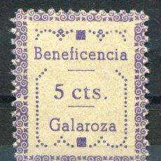 Sellos: ESPAÑA. GUERRA CIVIL. GALAROZA (HUELVA). EDIFIL Nº56. TIPO III. Lote 147840309