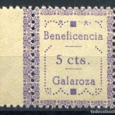 Sellos: ESPAÑA. GUERRA CIVIL. GALAROZA (HUELVA). EDIFIL Nº57. TIPO IV. Lote 147840622