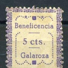 Sellos: ESPAÑA. GUERRA CIVIL. GALAROZA (HUELVA). EDIFIL Nº54. TIPO I. VIOLETA OSCURO. Lote 147840957