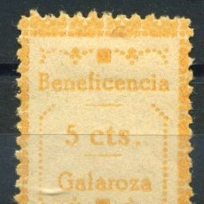Sellos: ESPAÑA. GUERRA CIVIL. GALAROZA (HUELVA). EDIFIL Nº64. TIPO III. Lote 147841245