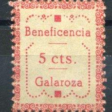 Sellos: ESPAÑA. GUERRA CIVIL. GALAROZA (HUELVA). EDIFIL Nº71. TIPO II. Lote 147841613
