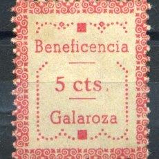 Sellos: ESPAÑA. GUERRA CIVIL. GALAROZA (HUELVA). EDIFIL Nº72. TIPO III. Lote 147841981